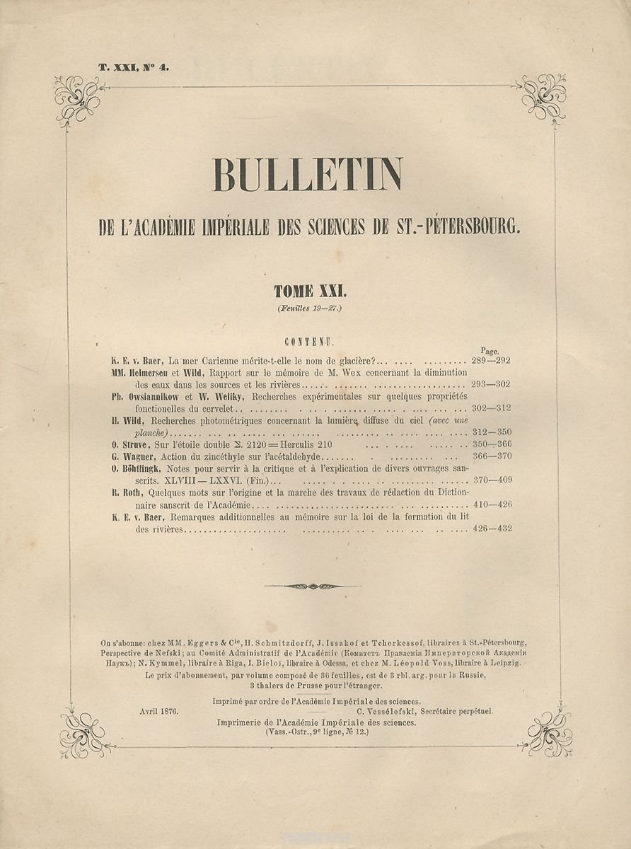 Bulletin de l'Academie Imperiale des Sciences de St.-Petersbourg. Tome XXI, � 1876