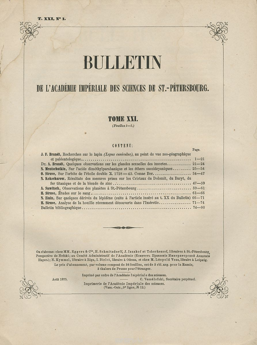Bulletin de l'Academie Imperiale des Sciences de St.-Petersbourg. Tome XXI, � 1875