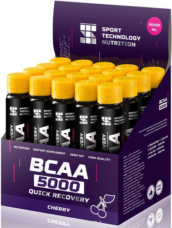 BCAA Sport Technology Nutrition